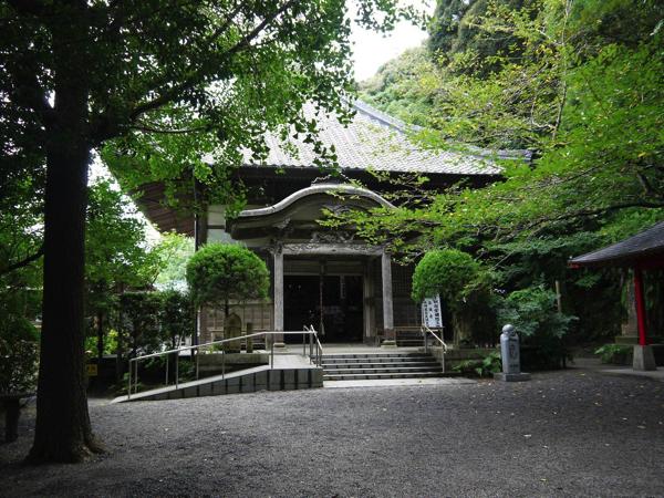 宝満寺公園