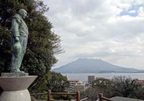 多賀山公園(東郷平八郎 銅像)