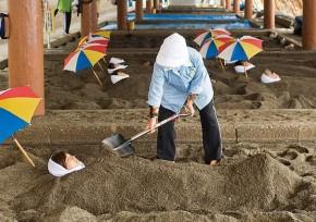 砂むし会館「砂楽」(さらく)