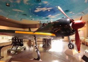 海上自衛隊 鹿屋航空基地史料館