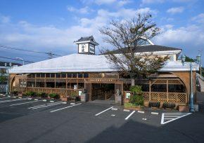 ビアレストラン 花渡川ビアハウス