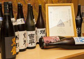 日本の地酒と酒肴 恵のおかげ