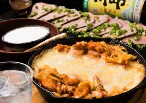 M's dining (エムズ ダイニング)