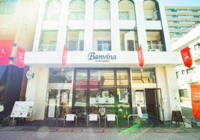 Guesthouse.Banvina&Cafe TEATORO ANGELO