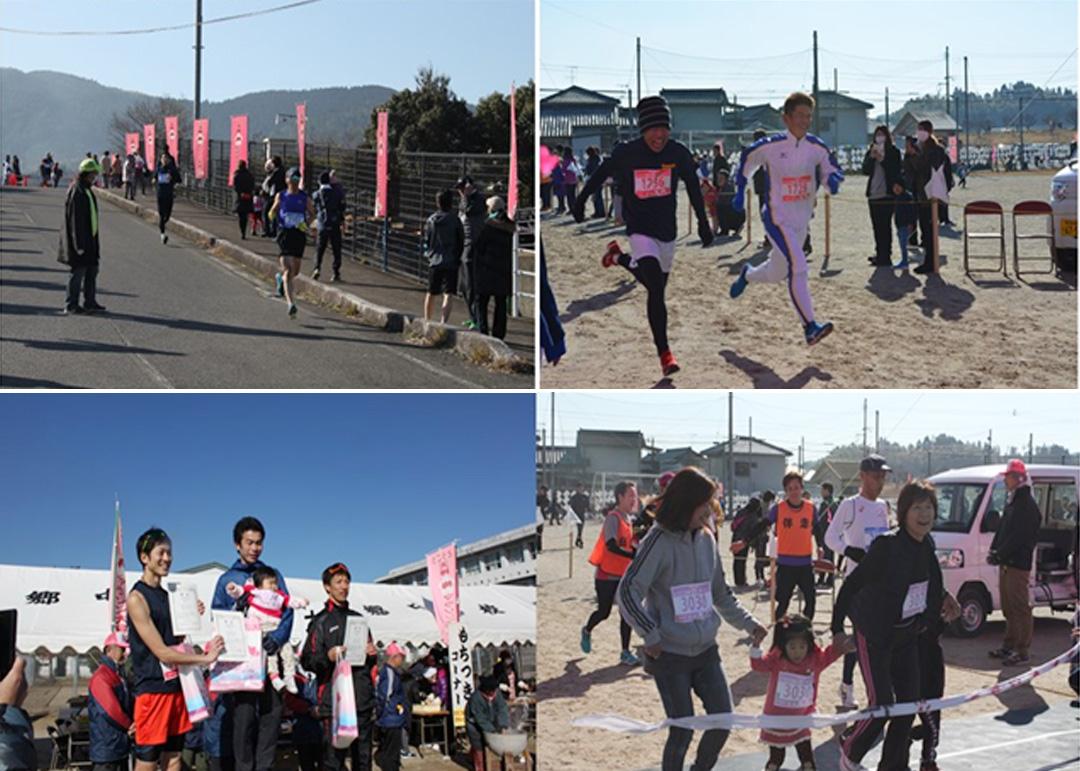 第36回とうごう天神梅マラソン大会02