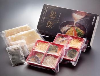 鶏飯2食入り(冷凍)