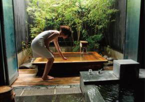 日当山(ひなたやま)温泉