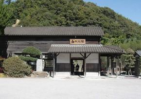 嘉例川駅(かれいがわえき)