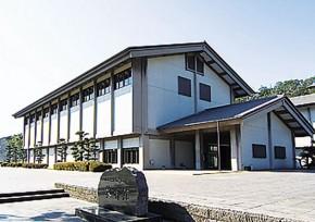 鹿児島県歴史・美術センター 黎明館