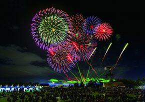 桜島火の島祭り
