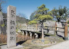 鹿児島(鶴丸)城跡