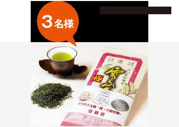 鹿児島銘茶