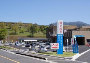 霧島市営 関平鉱泉所